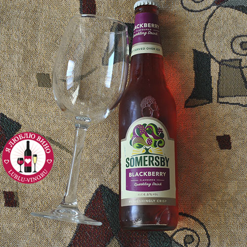 пиво Somersby Blackberry