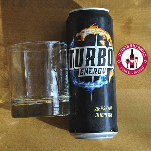 энергетик Turbo Energy