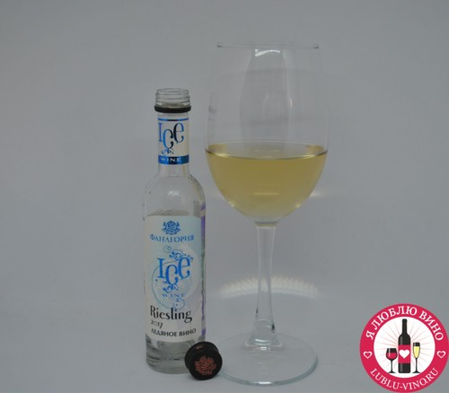 Ice Wine Riesling от Fanagoria