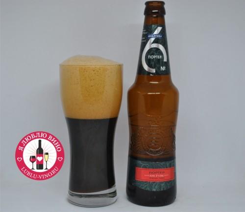 темное пиво Балтика 6 Портер